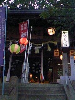 初詣 星田妙見宮
